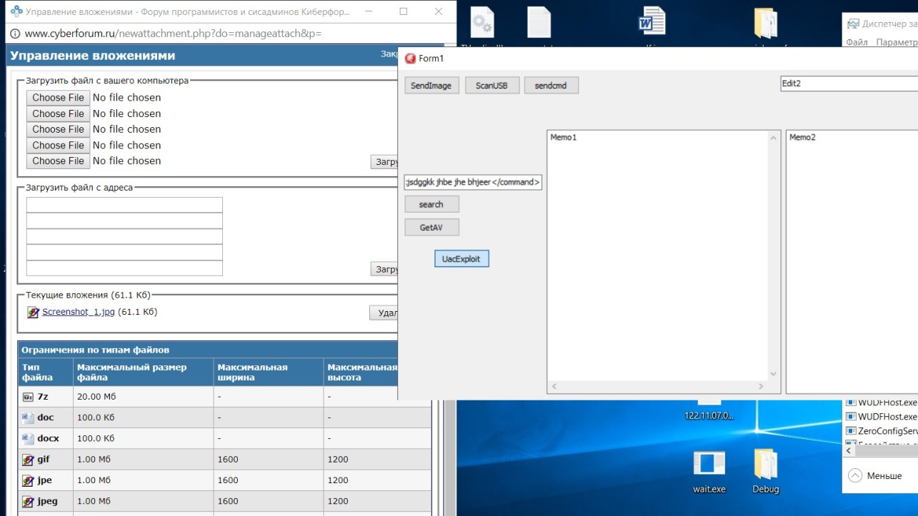 FINTEAM: Trojanized TeamViewer Against Government Targets - Check